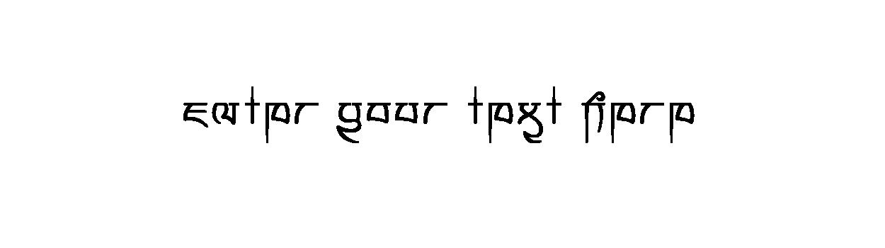 973-boutan