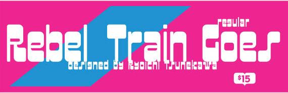 Rebel-train-goes