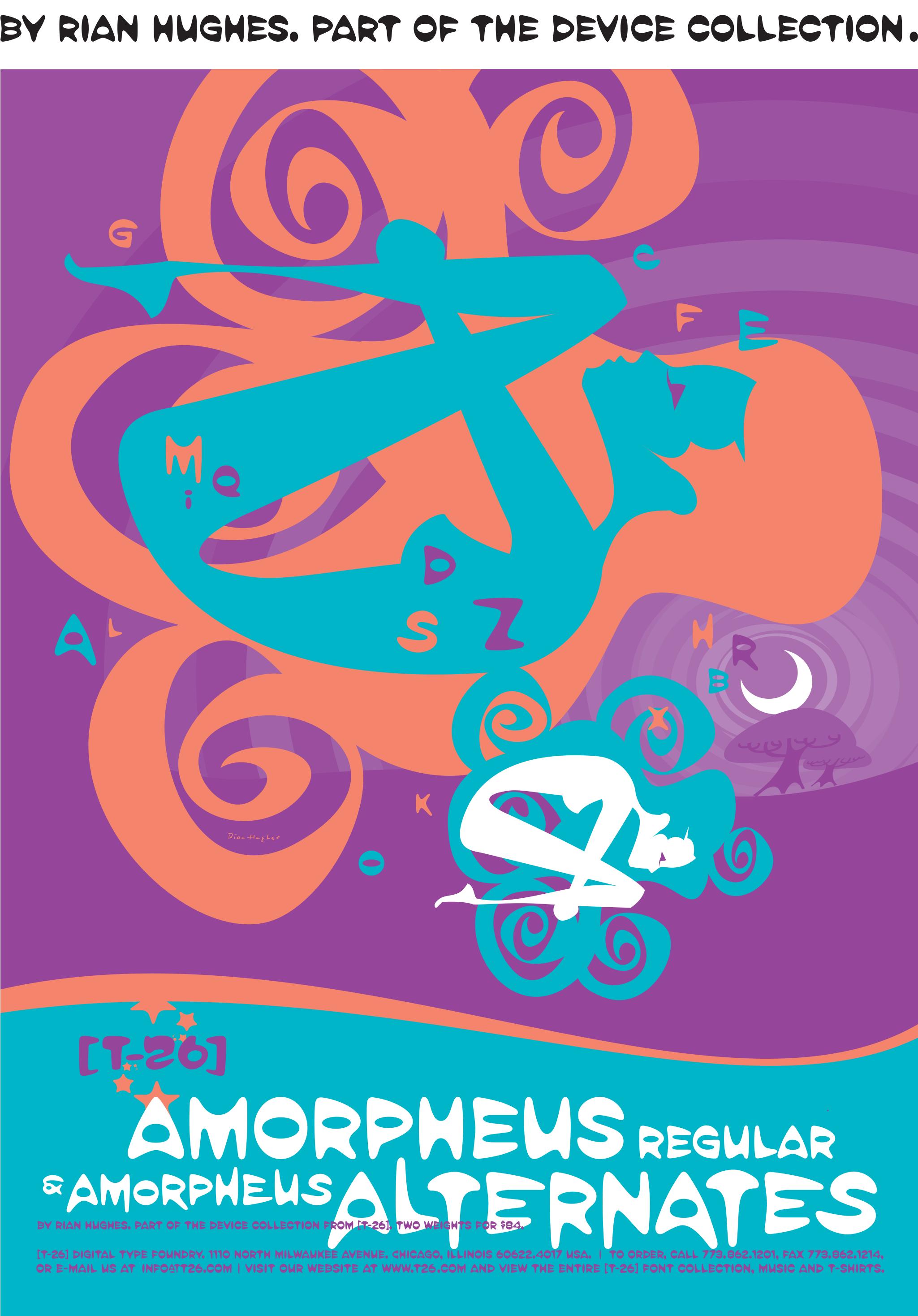 Amorpheus-billboard