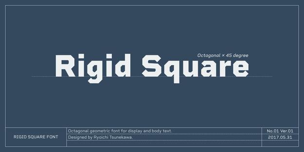 Rigidsquare_001_billboard